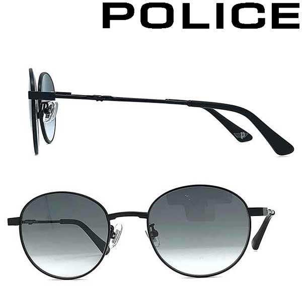 POLICE サングラス ポリス メンズ&レディース スモークグラデーション POLICE-SPLA64J-0531 ブランド