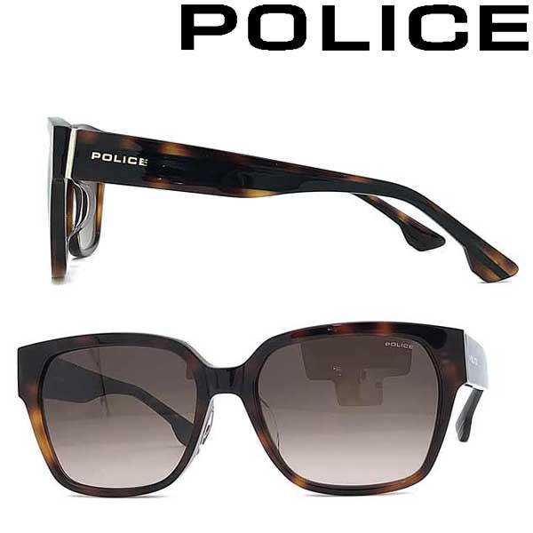 POLICE サングラス ポリス メンズ&レディース ブラウングラデーション POLICE-SPLA67J-0752 ブランド