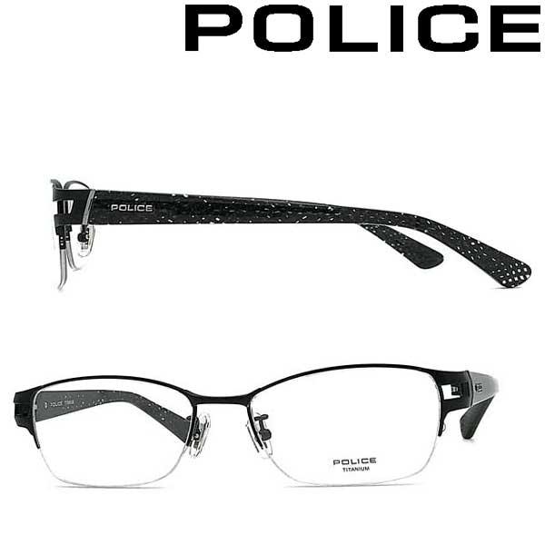 POLICE メガネフレーム ポリス メンズ&レディース セミマットブラック 眼鏡 POLICE-VPLB01J-0531 ブランド