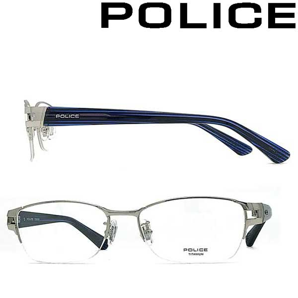 POLICE メガネフレーム ポリス メンズ&レディース シルバー 眼鏡 POLICE-VPLB01J-0579 ブランド