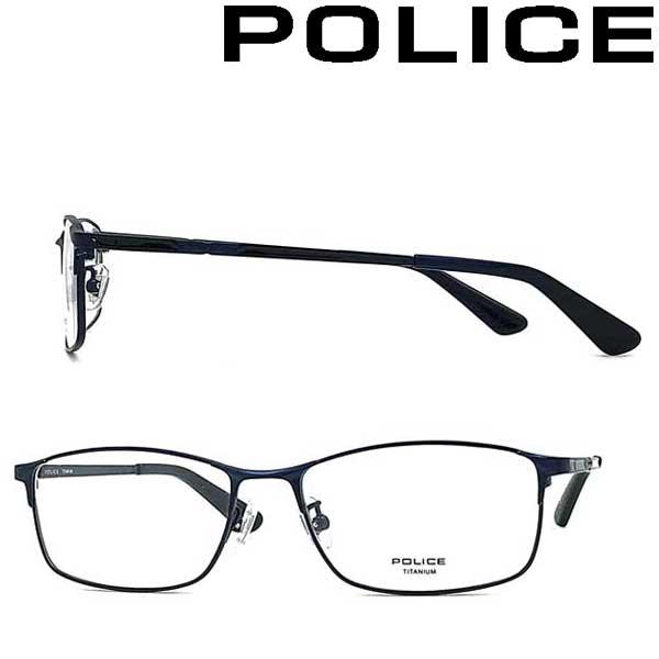 POLICE メガネフレーム ポリス メンズ&レディース マットネイビー 眼鏡 POLICE-VPLB02J-0N37 ブランド