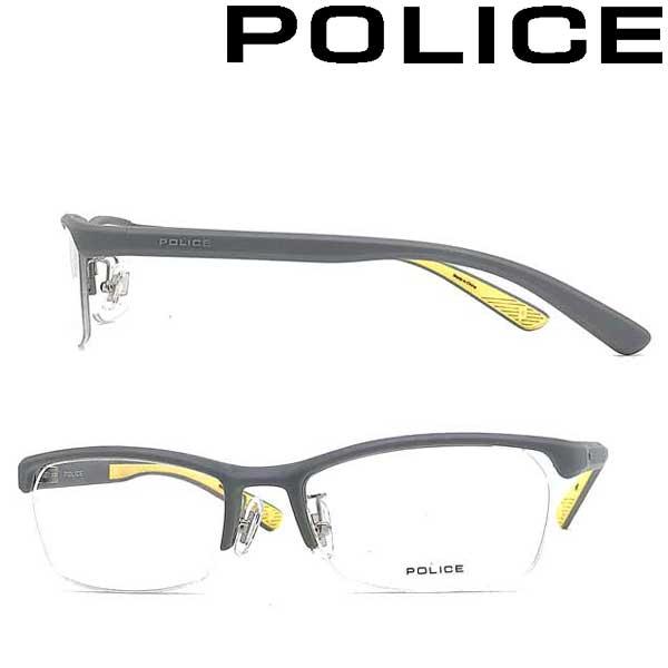 POLICE メガネフレーム ポリス メンズ&レディース マットダークグレー 眼鏡 POLICE-VPLB97J-04GW ブランド