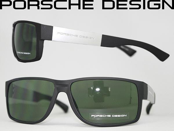 Woodnet Rakuten Global Market Porsche Design Sunglasses