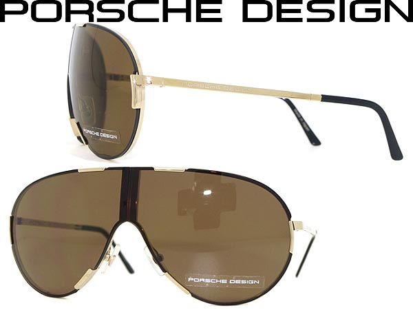 eaa4b1d1a580 Branded mens  amp  ladies   men PORSCHE DESIGN P8486-000A Brown folding  Porsche Design sunglasses for  amp  woman sex for and ultraviolet UV  kathrens ...