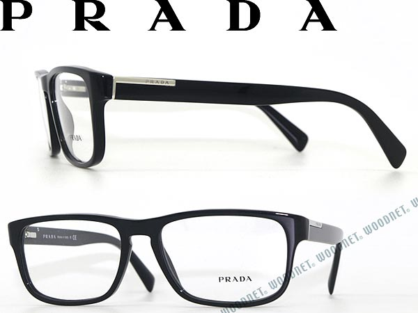 77e6e122205 Prada Glasses Frames Mens