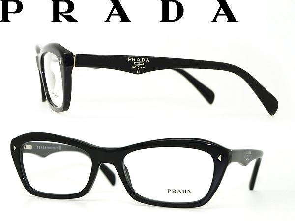 Prada Glasses For Women