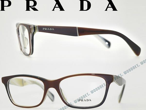 woodnet | Rakuten Global Market: PRADA eyeglasses frame marble Brown ...