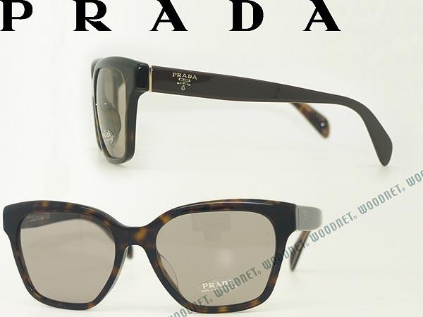 PRADA プラダ ブラウン サングラス PR11SSF-2AU5J2 ブランド/メンズ&レディース/男性用&女性用/紫外線UVカットレンズ/ドライブ/釣り/アウトドア/おしゃれ