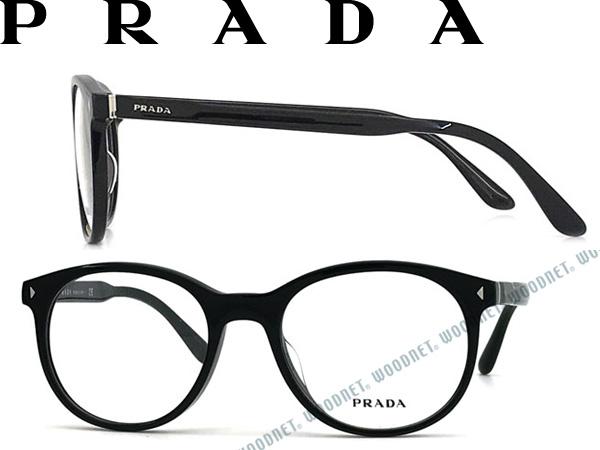 プラダ PRADA メガネフレーム 眼鏡 ブラック めがね PR14TVF-1AB1O1 ブランド/メンズ&レディース/男性用&女性用/度付き・伊達・老眼鏡・カラー・パソコン用PCメガネレンズ交換対応