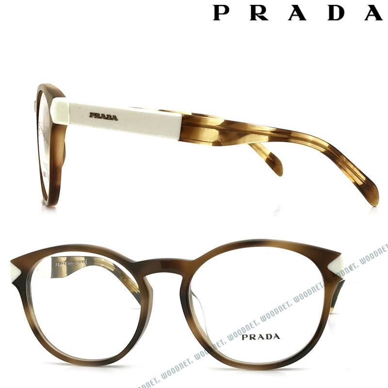 PRADA メガネフレーム プラダ メンズ&レディース マーブルブラウン 眼鏡 PR16TVF-USG1O1 ブランド