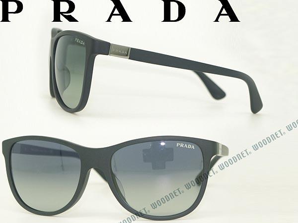 PRADA プラダ グラデーションブラック サングラス PR20SSF-1BO2DO ブランド/メンズ&レディース/男性用&女性用/紫外線UVカットレンズ/ドライブ/釣り/アウトドア/おしゃれ