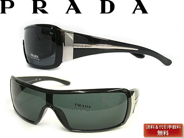 a342ab1ab0f Sunglasses PRADA Prada black spr03hs 1ab 1a1 □ price □ □ □ branded mens   amp  ladies ...