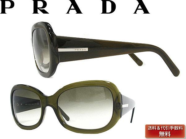 Sunglasses Prada PRADA gradation Braun spr13f 0aq 4 m 1 branded mens  amp   ladies   man sex for  amp  woman sex for and ultraviolet UV kathrens drive  ... 70229ee27e
