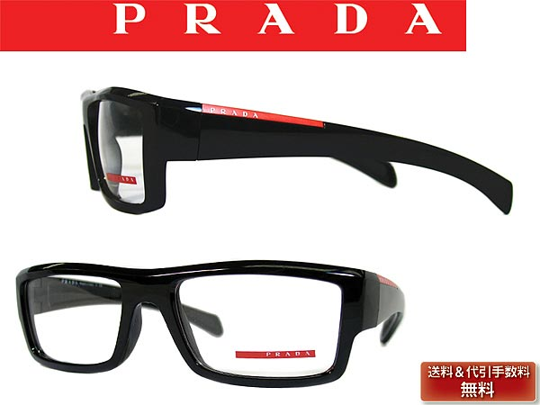 be9aa4db7f Eyewear frame PRADA SPORT Prada sport eyeglasses glasses black plastic x  rubber material 0PS-07AV-1AB1O1 branded mens   ladies   men for   woman sex  for and ...