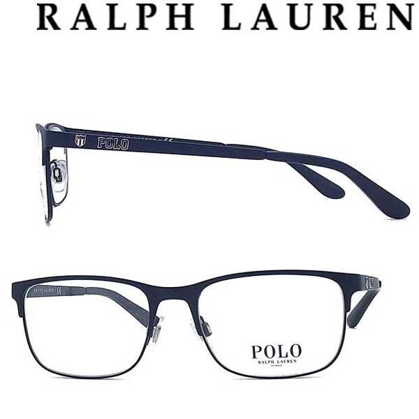 RALPH LAUREN メガネフレーム ラルフローレン メンズ&レディース マットネイビー 眼鏡 0PH-1189-9364 ブランド