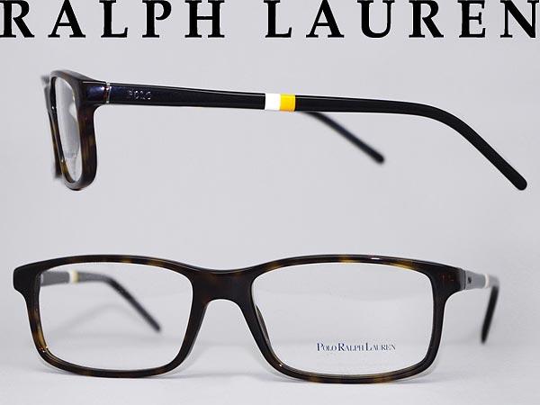 woodnet | Rakuten Global Market: Glasses frame RALPH LAUREN ...