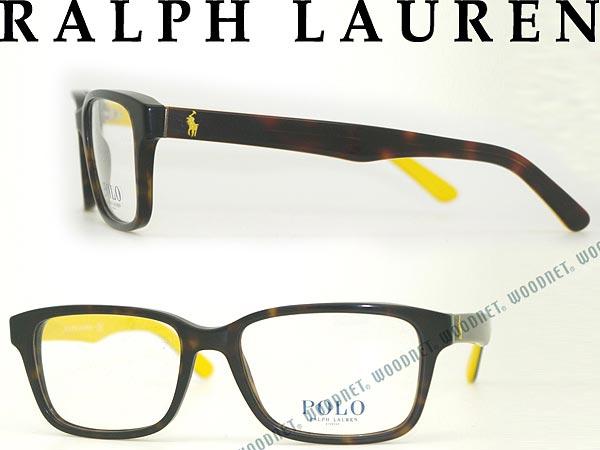 ralph lauren eyeglass frames tortoiseshell pattern brown x yellow ralph lauren polo polo eyeglasses glasses 0ph - Yellow Eyeglass Frames