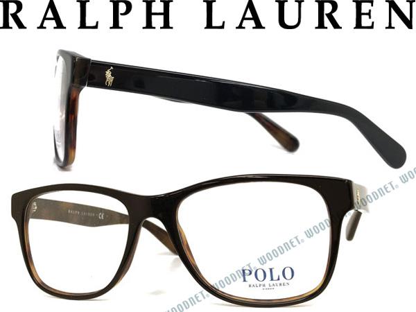 RALPH LAUREN メガネフレーム ラルフローレン POLO ポロ 眼鏡 めがね ブラック×鼈甲柄ブラウン 0PH-2144-5260 ブランド/メンズ&レディース/男性用&女性用/度付き・伊達・老眼鏡・カラー・パソコン用PCメガネレンズ交換対応