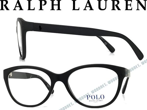 RALPH LAUREN メガネフレーム ラルフローレン POLO ポロ 眼鏡 めがね マットブラック 0PH-2159-5001 ブランド/メンズ&レディース/男性用&女性用/度付き・伊達・老眼鏡・カラー・パソコン用PCメガネレンズ交換対応