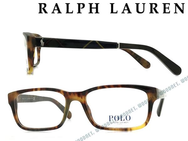 RALPH LAUREN メガネフレーム ラルフローレン マーブルブラウン メンズ&レディース POLO ポロ 眼鏡 0PH-2163-5017 ブランド
