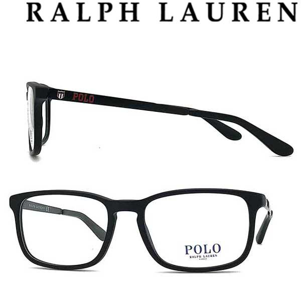 RALPH LAUREN メガネフレーム ラルフローレン メンズ&レディース マットブラックメガネフレーム 眼鏡 0PH-2202-5284 ブランド