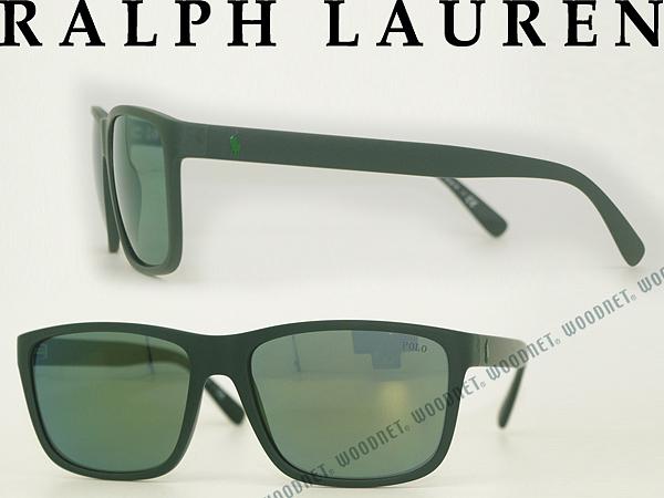 RALPH LAUREN サングラス グリーンミラー ラルフローレン 0PH-4113-5596-6R ブランド/メンズ&レディース/男性用&女性用/紫外線UVカットレンズ/ドライブ/釣り/アウトドア/おしゃれ