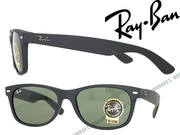 RayBan レイバン サングラス NEW WAYFARER グリーンブラック ウェリントン型 0RB-2132-622 ブランド/メンズ&レディース/男性用&女性用/紫外線UVカットレンズ/ドライブ/釣り/アウトドア/おしゃれ