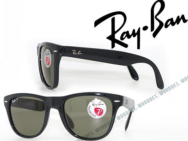ray ban 4105 folding wayfarer polarized