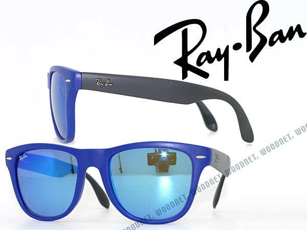 Ray Ban Sunglasses Folding Wayfarer Folding Blue Miller Wellington Rayban 0rb 4105 6020 17 Wn0051 Branded Mens Ladies Men For Woman Sex For And