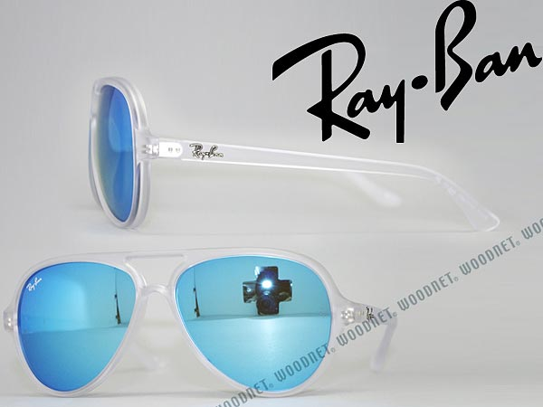 2ac8c3921 ultraviolet rays UV cut lens / drive / fishing / outdoor / for the & woman  for the sunglasses Ray-Ban blue mirror teardrop RayBan 0RB-4125-646-17  brand ...