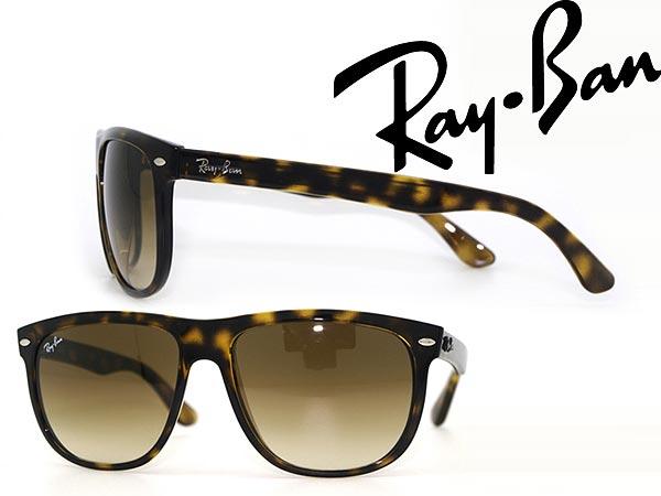 サングラス レイバン グラデーションブラウン ウェリントン型 RayBan 0RB-4147-710-51 ブランド/メンズ&レディース/男性用&女性用/紫外線UVカットレンズ/ドライブ/釣り/アウトドア/おしゃれ/ファッション