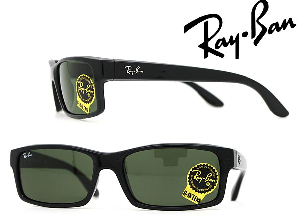 ray ban polarized for fishing