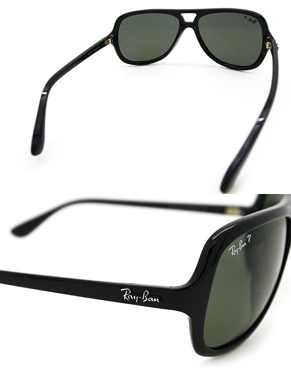 0b88d9bdcb Black sunglasses «polarized lenses» RayBan Ray Ban 0RB-4162-601-58  branded mens  amp  ladies   men for  amp  woman sex for and ultraviolet UV  kathrens ...