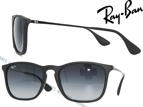 サングラス RayBan レイバン グラデーションブラック 0RB-4187-622-8G ブランド/メンズ&レディース/男性用&女性用/紫外線UVカットレンズ/ドライブ/釣り/アウトドア/おしゃれ