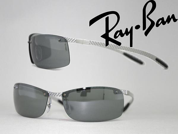 1cbcc77647a Black mirror sunglasses RayBan Ray Ban 0RB-8305-083-6G branded mens  amp   ladies   men for  amp  woman sex for and ultraviolet UV kathrens   drive    fishing ...