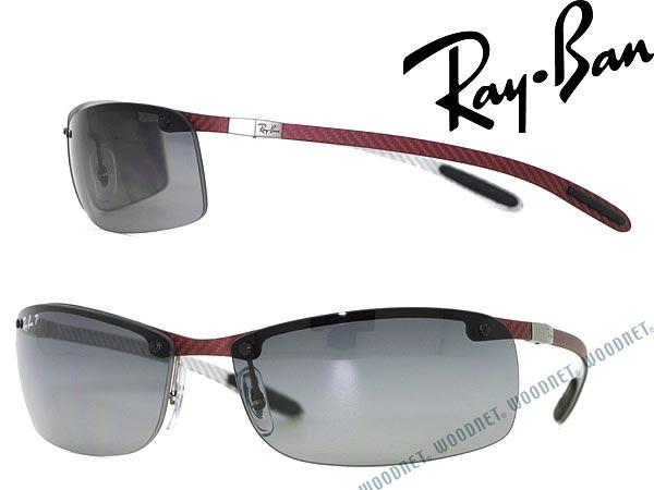ray ban rb 8305 polarisiert