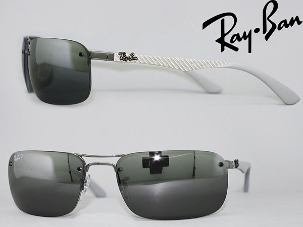 cf8a0d45522 woodnet  Black mirror sunglasses Ray Ban polarized lens carbon fiber RayBan  0RB-8310-004-82 □ price □ □ □ branded mens  amp amp  ladies   men for  amp  ...
