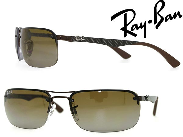 96b698249f RayBan gradation Brown sunglasses polarized lenses carbon fiber Ray Ban  0RB-8310-014-T5 □ price □ □ □ branded mens  amp  ladies   men for  amp  ...