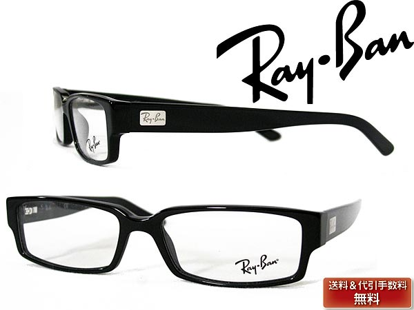 dc5c85f6cb Glasses frame RayBan Ray Ban glasses glasses black 0RX-5144-2000 branded mens    ladies   men for   woman sex for and once with ITA reading glasses color  PC ...