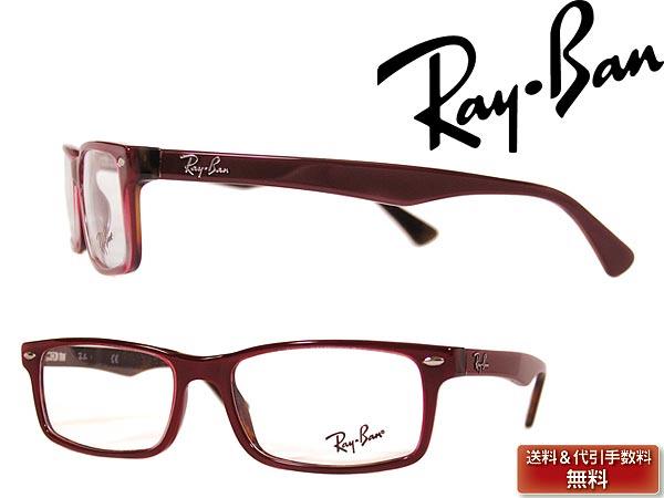 woodnet | Rakuten Global Market: Eyewear Ray Ban eyeglasses frame ...
