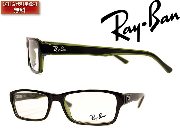 b2011137a79d Ray Ban glasses RayBan eyeglasses frame glasses black × yellow green  0RX-5169-2383 WN 045 branded mens  amp  ladies   man sex for  amp  woman  sex for and ...