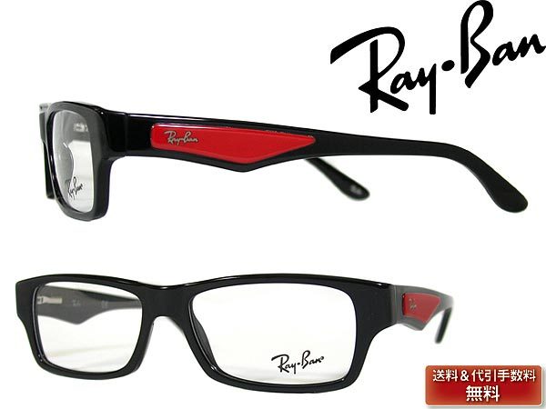 243da9504a Ray Ban glasses eyeglasses frame RayBan glasses black x red 0RX-5180-2000 □  □ price □ □ branded mens   ladies   men for   woman sex for and advanced ...
