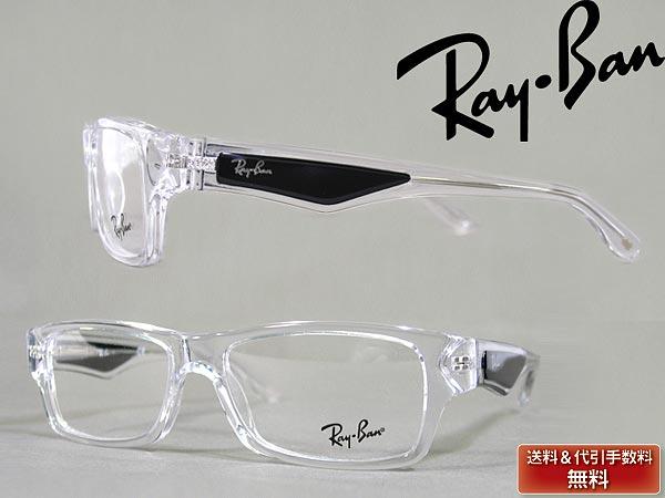 woodnet | Rakuten Global Market: RayBan glasses eyeglasses frame Ray ...