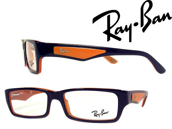woodnet: RayBan glasses frame Ray Ban glasses eyeglasses Navy &times ...