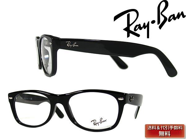 5fb74b01b8 Ray Ban RayBan eyeglasses frame glasses eyeglasses black 0RX-5184-2000  branded mens   ladies   men for   woman sex for and degrees with ITA  reading glasses ...