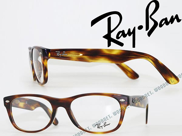 811483efcb woodnet: RayBan glasses frame WAYFARER tortoiseshell Brown Ray Ban  eyeglasses glasses 0RX-5184-2144 WN 0051 branded/mens & ladies /  men for &amp ...