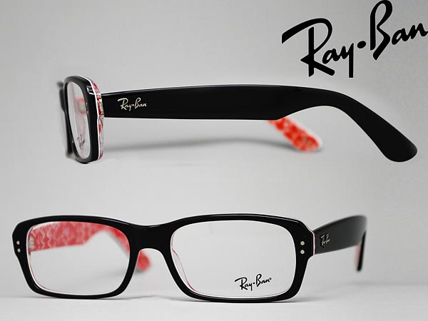 woodnet | Rakuten Global Market: Ray Ban eyeglass frame black x ...