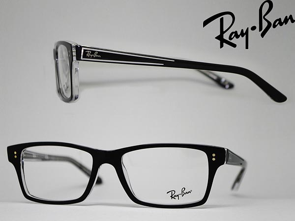 71943a7a77f Ray Ban glasses black RayBan eyeglasses frame glasses 0RX-5225-2034 □ □  price □ □ WN045 branded mens  amp  ladies   men for  amp  woman of for and  once ...