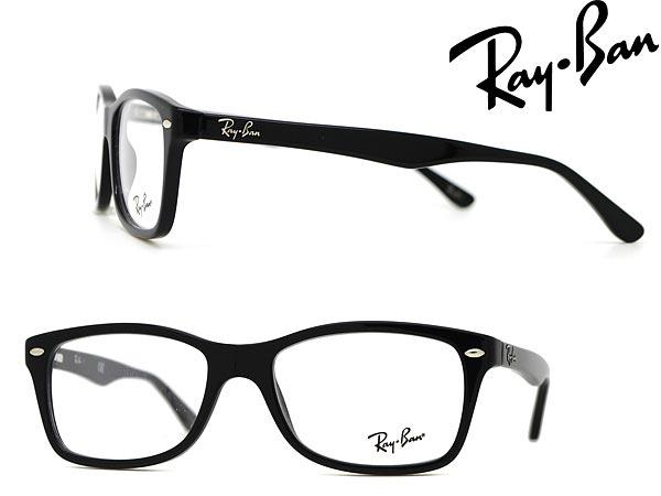e51f4dd00c22 woodnet  Glasses frame Ray ban black RayBan eyeglasses glasses 0RX ...