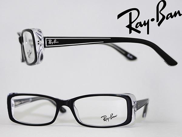 ray ban transparent frame men